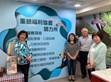 社團法人中華民國社區重聽福利協會