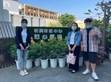 財團法人台南市私立朝興社會福利慈善基金會