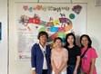 財團法人台灣肯納自閉症基金會